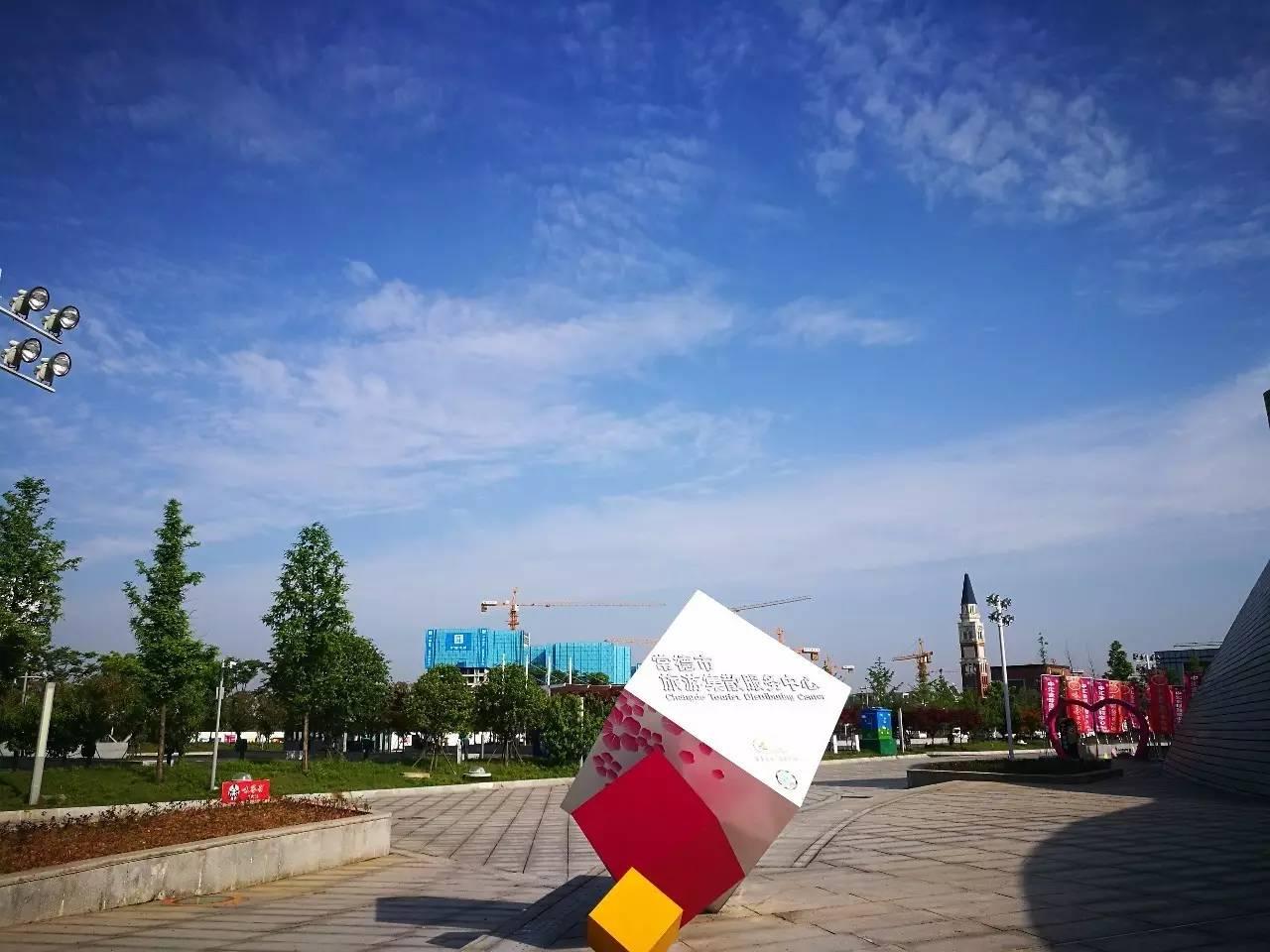 旅游集散中心广场