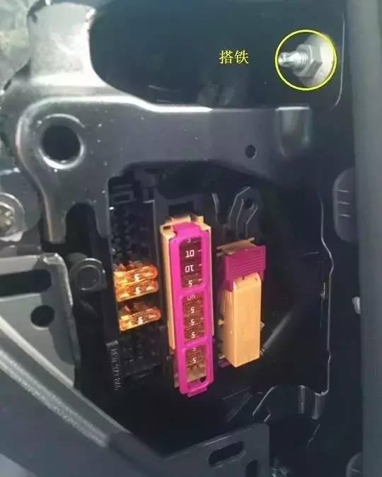 3 Q5 Q7保险盒接线示意图