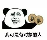 """""""单身汪""""福利!""""单身公寓""""只需20万起……"""