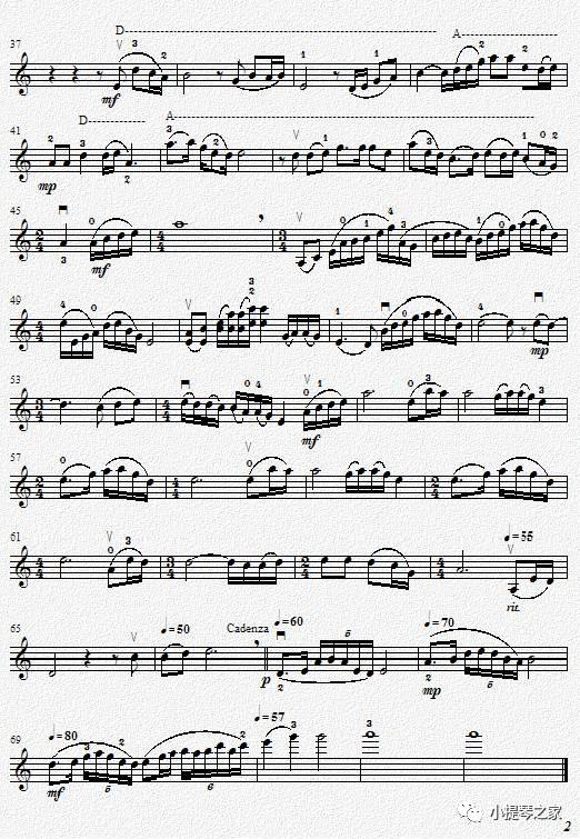 青藏高原 附小提琴谱 陈蓉晖演奏