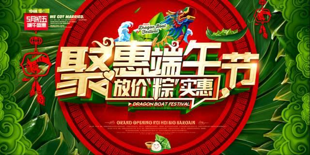 重阳节手绘海报广场