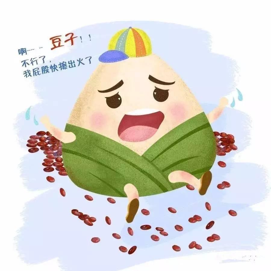 端午快乐 粽情飘香,粽享未来,亚泰物业邀您一起包粽子