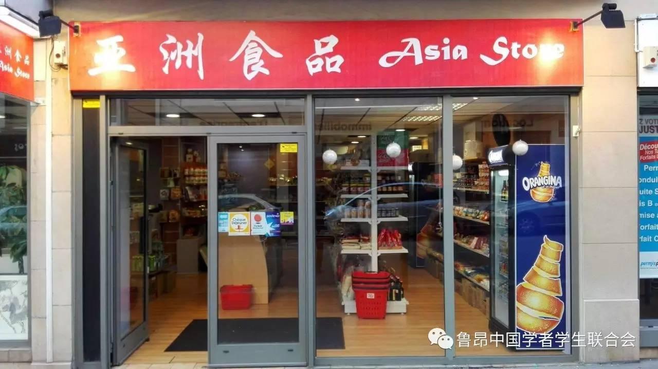 """亚超Asia store:各种小零食的天堂!!"""""""
