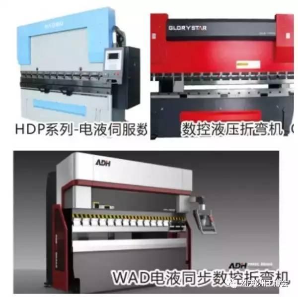 激光切割机,数控冲床,液压机,剪板机,折弯机,卷板机等高端新品强势来