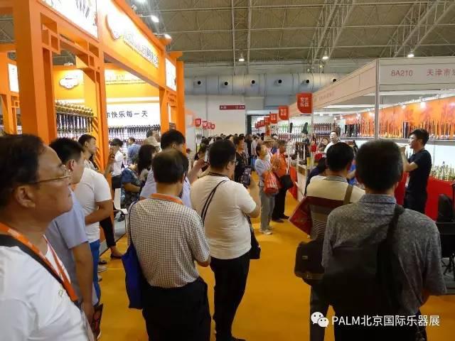 2017北京乐器展盛大开幕 端午假期来看乐器展吧