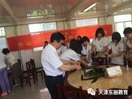 """端午,让我们尽情放""""粽"""" —记东丽中学校园包粽子活动"""
