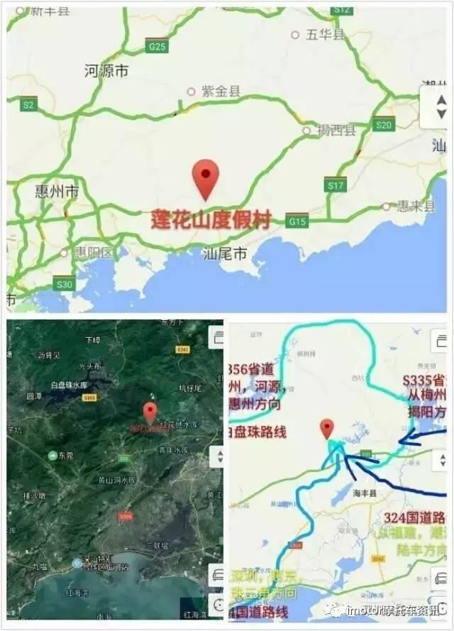 活动地点为海丰莲花山度假村,5.图片