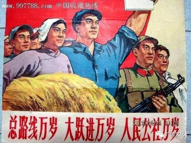 电影�:(_【人间百态】范青保:大跃进人民公社那会 我也躺着打\