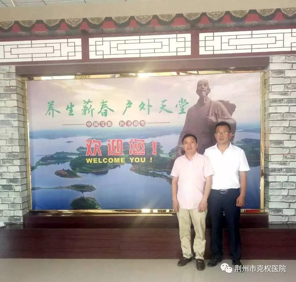 快讯 ▏蕲春时珍国医堂隆重开业啦图片