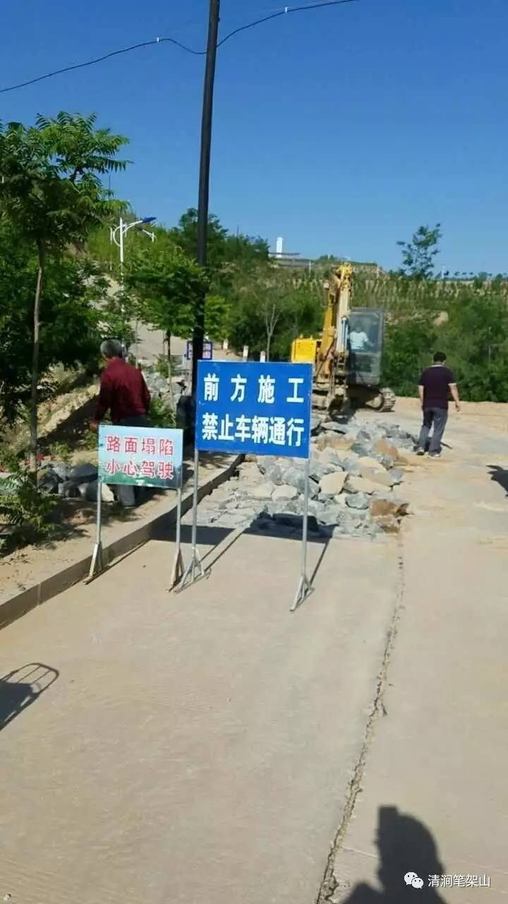 游客注意,笔架山广播站至烈士陵园道路抢修,临时封闭!