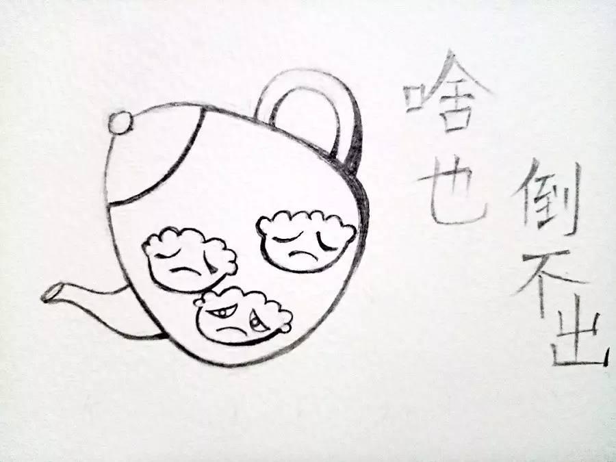 茶壶煮饺子_美食 正文  饺 子 经典歇后语:茶壶里煮饺子——有嘴倒(道)不出 \