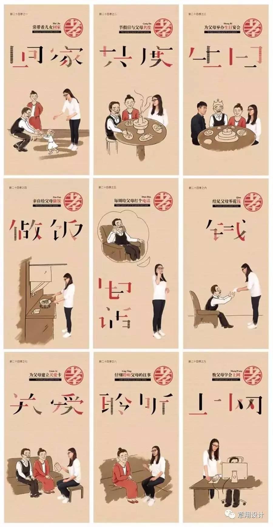 毕设大赏   北京林业大学艺术设计学院2017届研究生