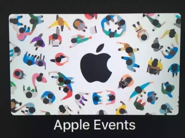 苹果宣布iOS11发布时间