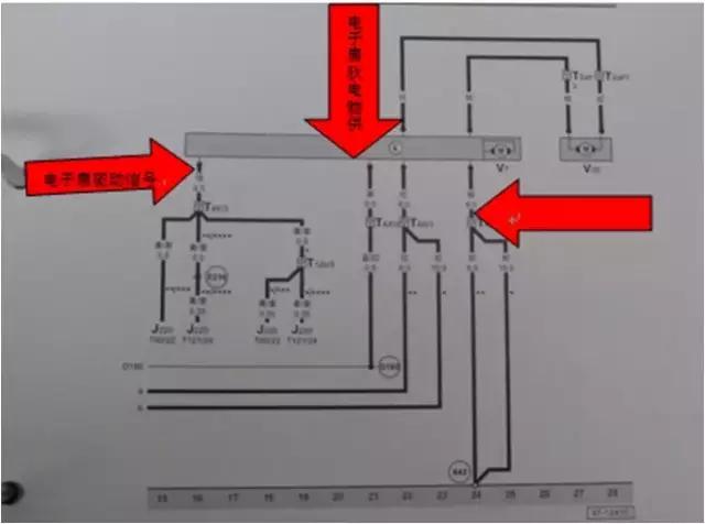 途安温度控制电路图