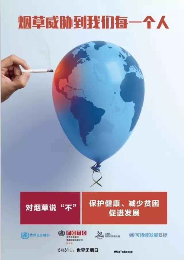 中国人口数量变化图_人口数量过亿的国家