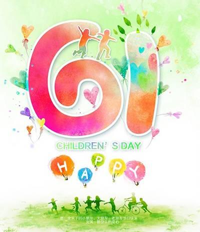 吧 阅遇书吧与男孩女孩国际幼儿园联合举办六一萌宝版mini马拉松