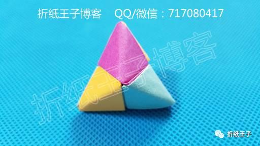 折纸王子教你折纸端午节粽子