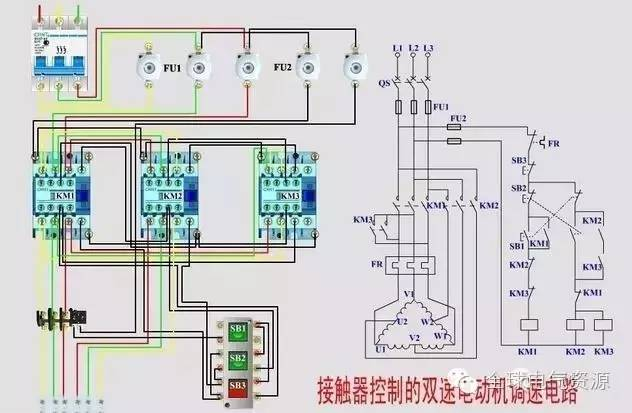 15380双速电机接线图