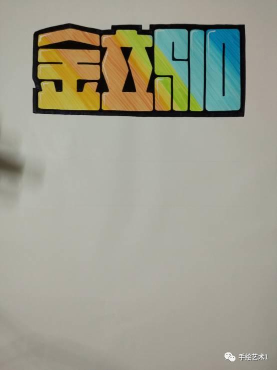 一种渐变法修饰的空心字体海报教程