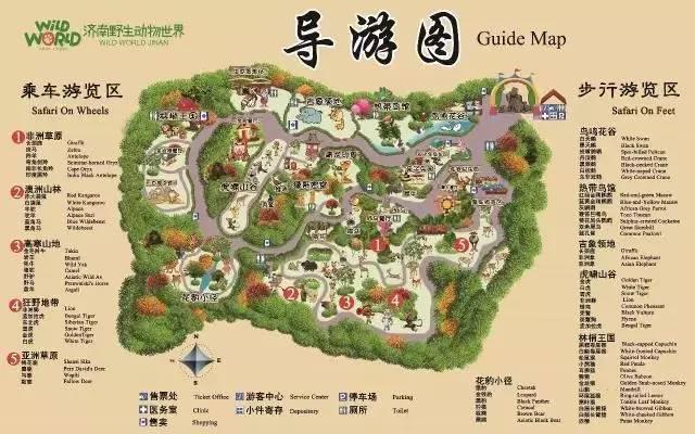 济南野生动物园,九如山二日游