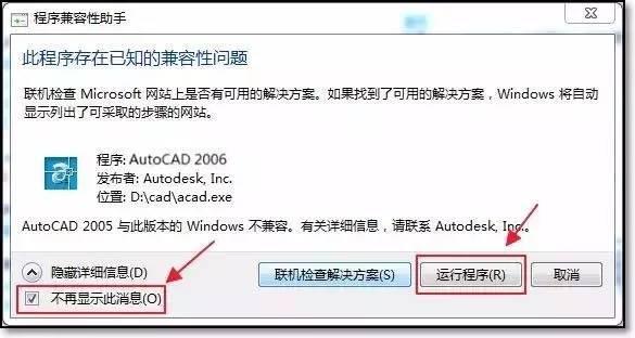 19,选择中国,然后将注册机中的第二栏复制到激活码空白处.
