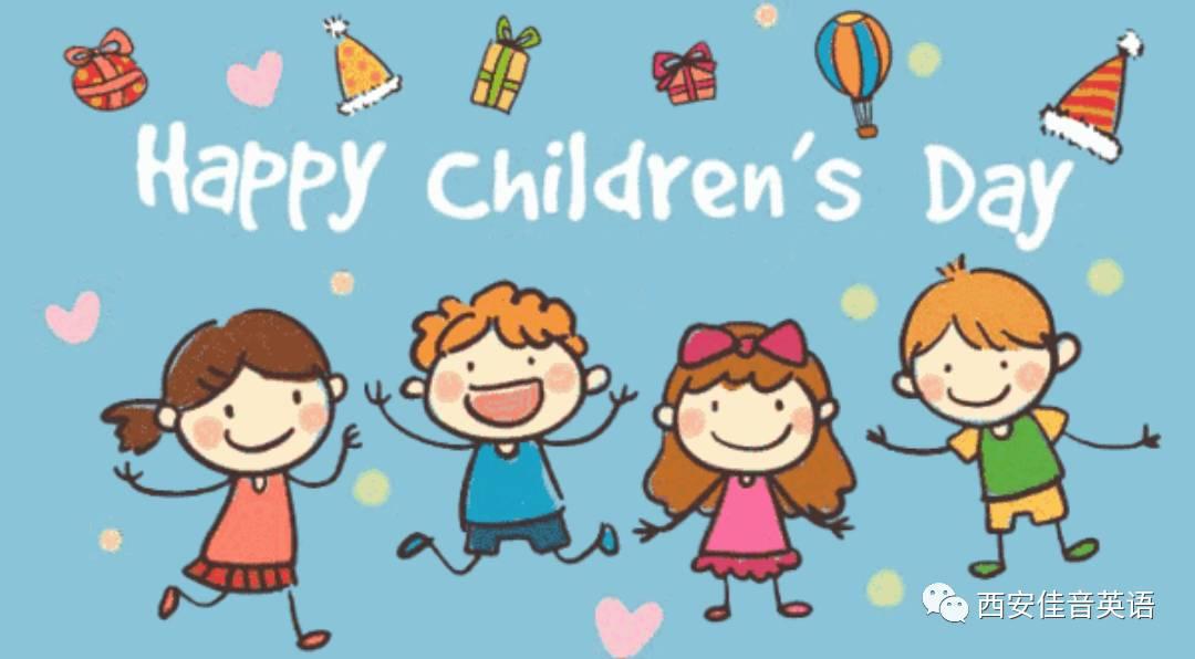 今天,我们都是小孩子图片