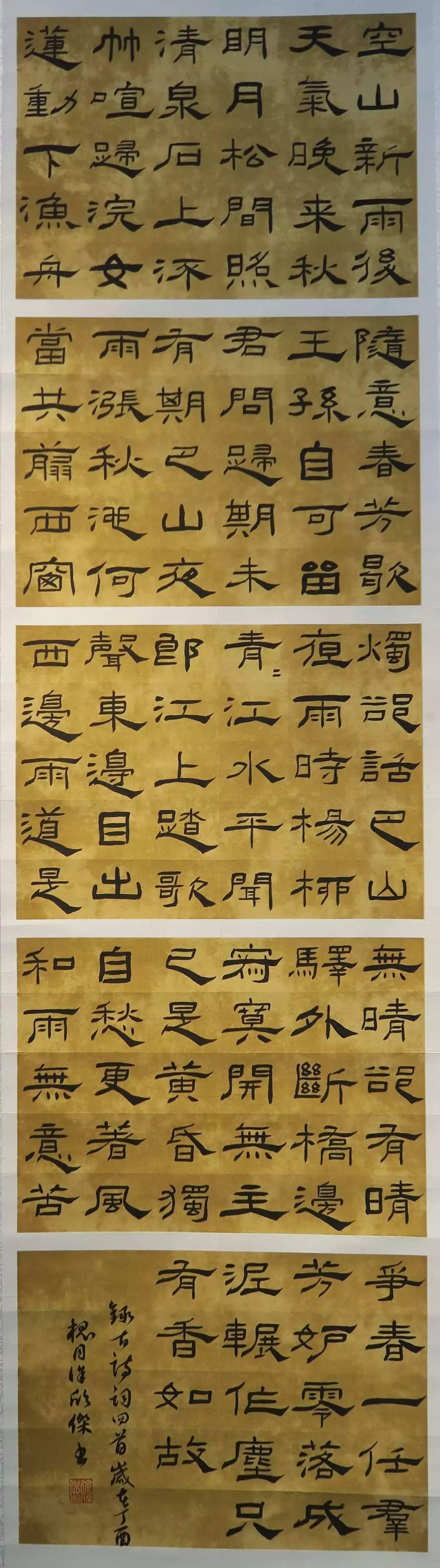 签名logo设计汤敬慈