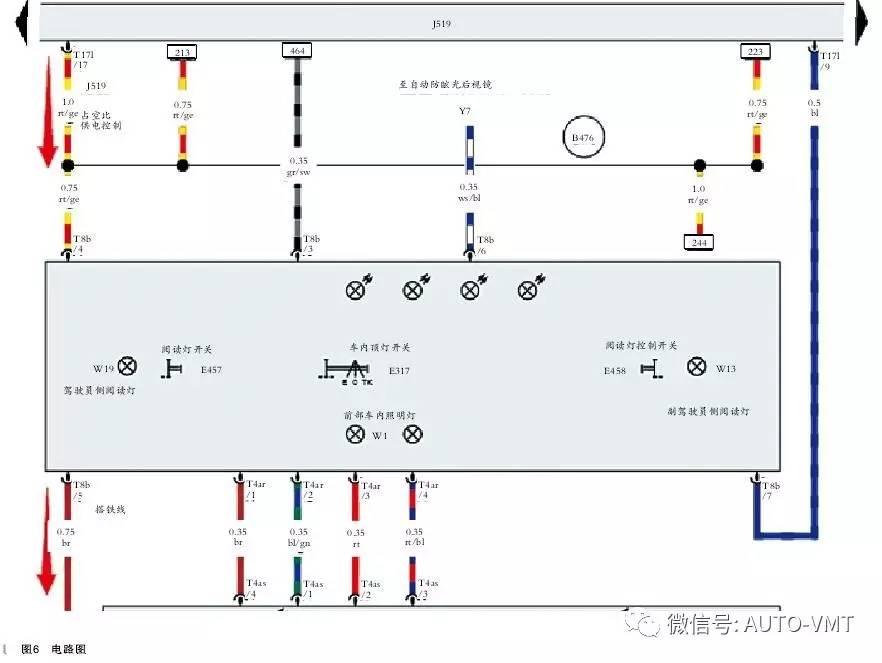 车内前部顶灯控制电路图如图6所示