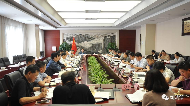 """司法部会同13个部门商讨发展涉外法律服务业"""""""