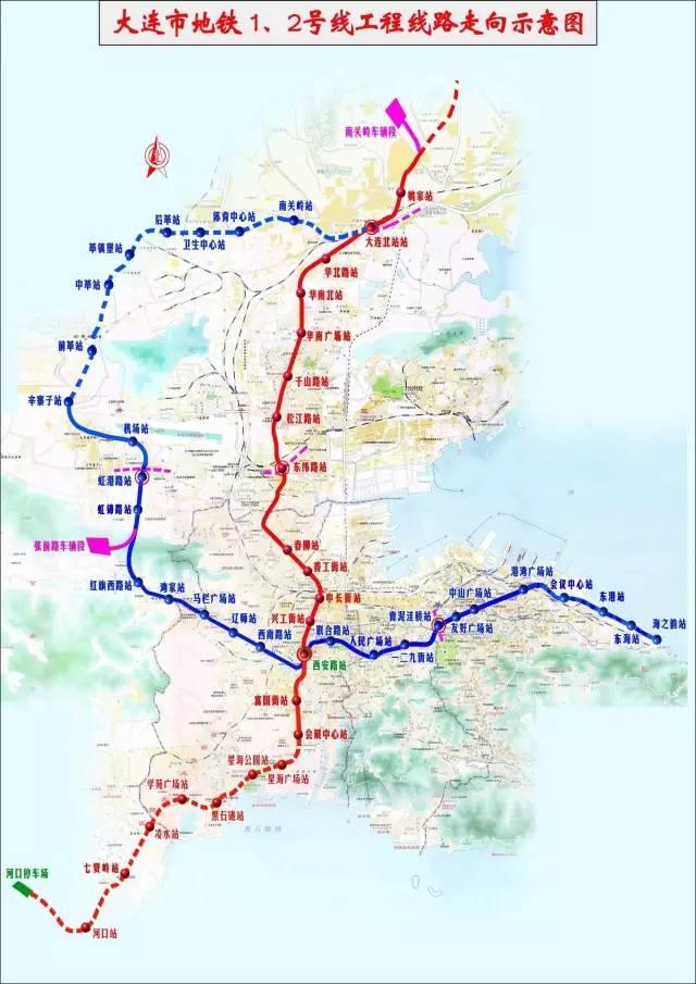 大连地铁线路图-节日︱世界那么大,不如趁端午去看看吧图片