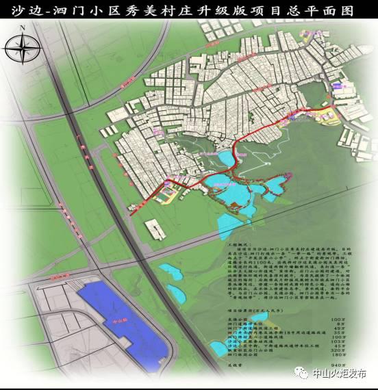 鱼塘平面图ps_第15页_平面设计图建筑设计人员职责图片