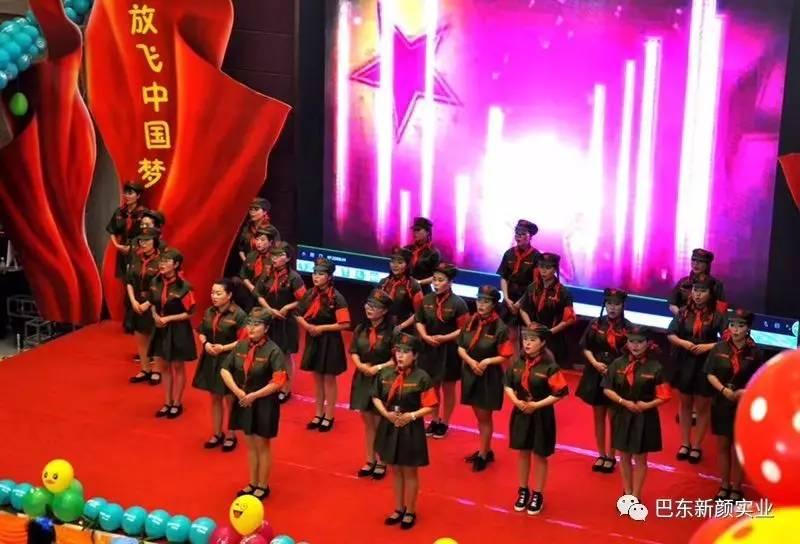 欢乐庆六一 放飞中国梦-福娃娃幼儿园喜庆六一