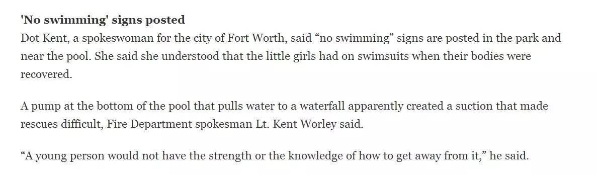 吐槽 流水公园背后的故事