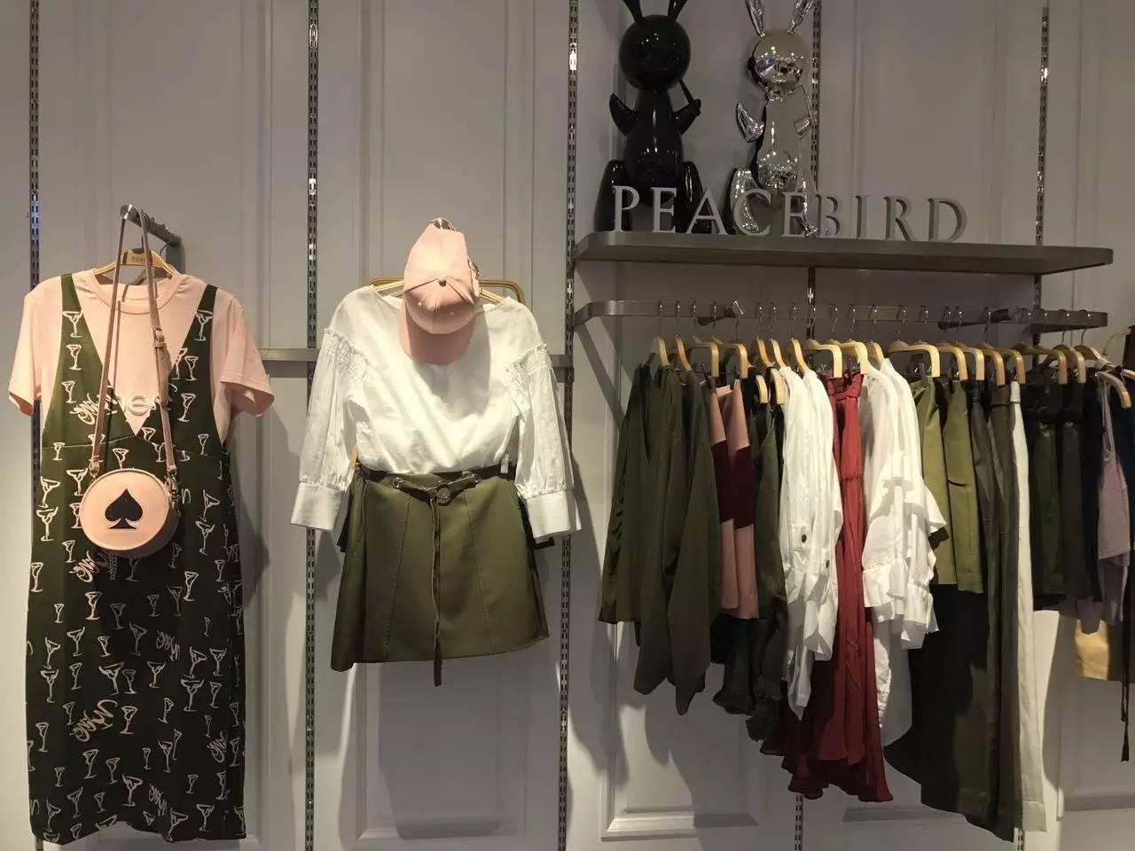 太平洋女装丨新品买二送一,就是这个假期才有的福利!