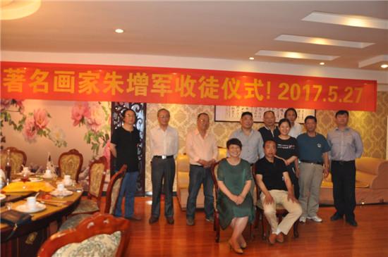 于志祥拜师著名书画家朱增军先生--拜师仪式顺利举办
