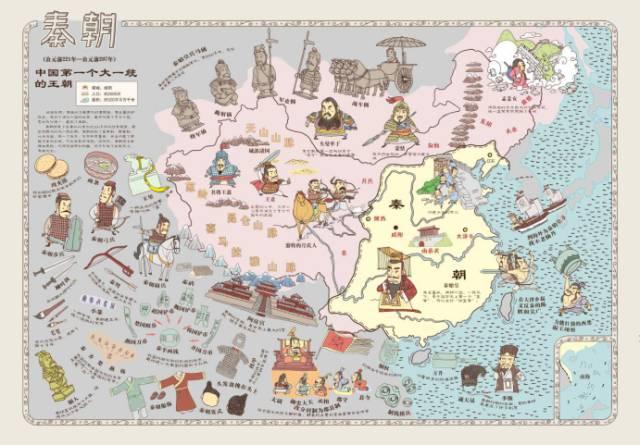《中国历史地图》每打开一页,都是鲜活的画面,有趣的知识: 从朝代