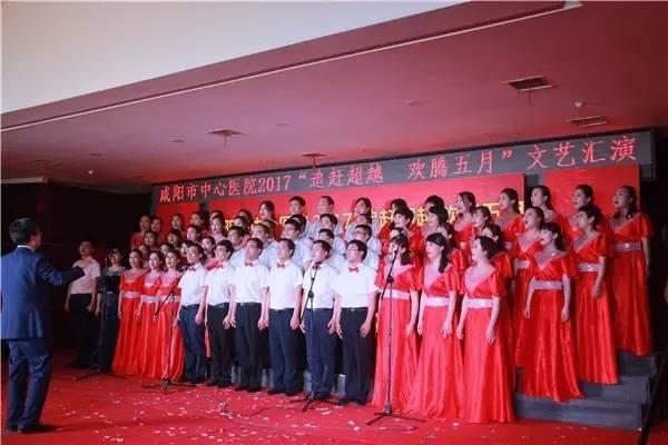 一等奖大合唱《共筑中国梦》,唱出了市中心医院医护人员的心声与气魄