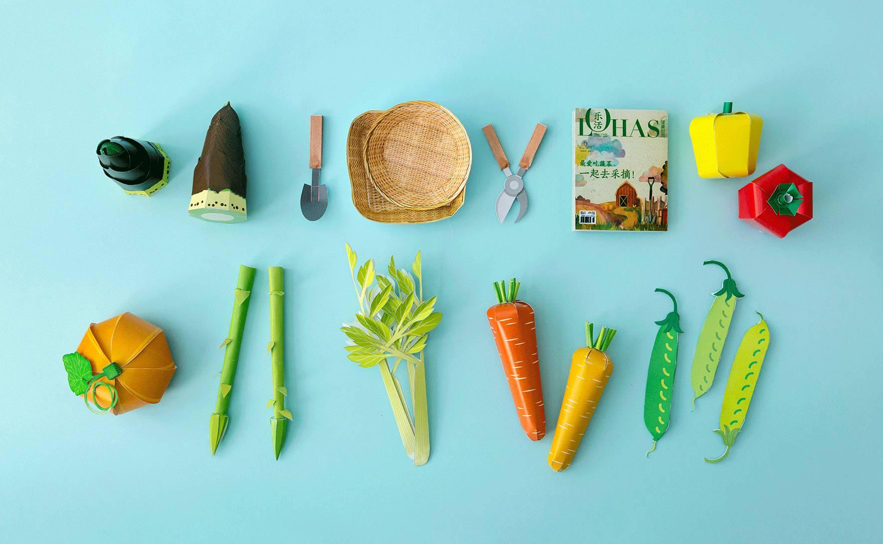 折纸蔬菜大全图解
