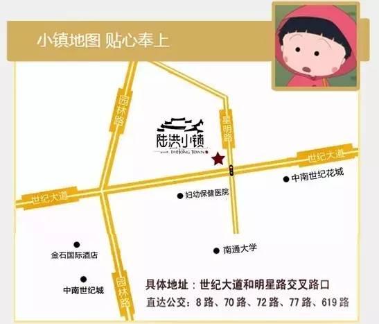 红书房,陆洪书院,文心美术馆等文化类项目;穆义丰酒坊,南通麦蒂酥