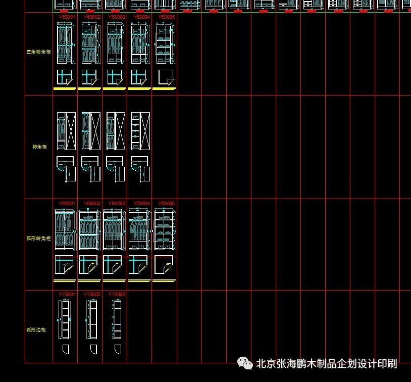 衣柜通用CAD模板大全,转发分享免费赠送