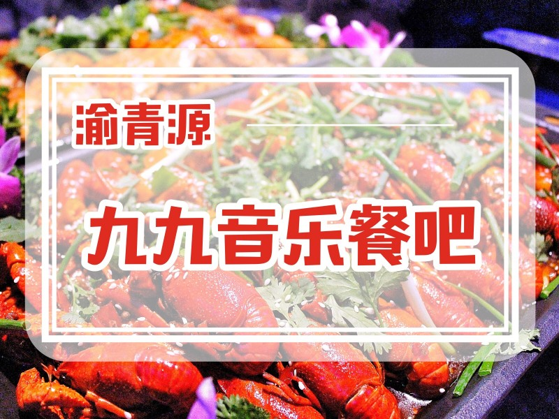 """【开业福利】重口味的一剂猛药!这里的小龙虾、螃蟹"""""""