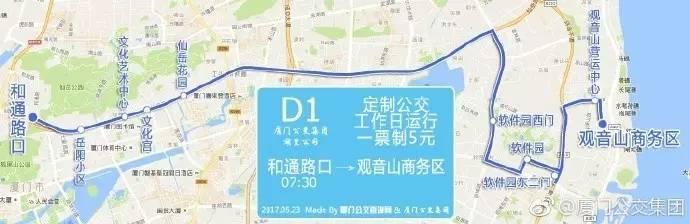 厦门蔡塘社区手绘地图