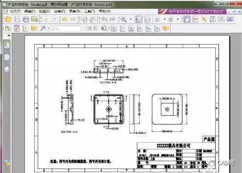 转换成PDF的CAD图纸怎么彩色打不出来