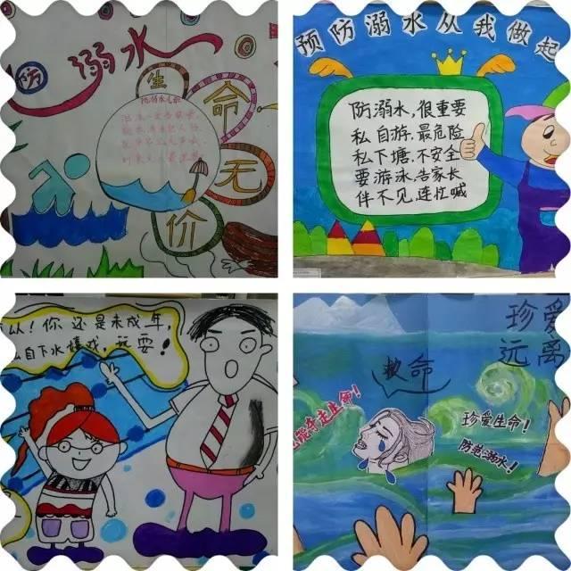 【安全先行】学园开展防溺水,交通安全亲子宣传画报活动