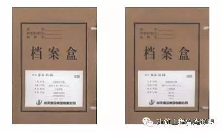 档案盒标签:正面标签尺寸:148mm×93mm,侧面标签尺寸:65mm×35mm.