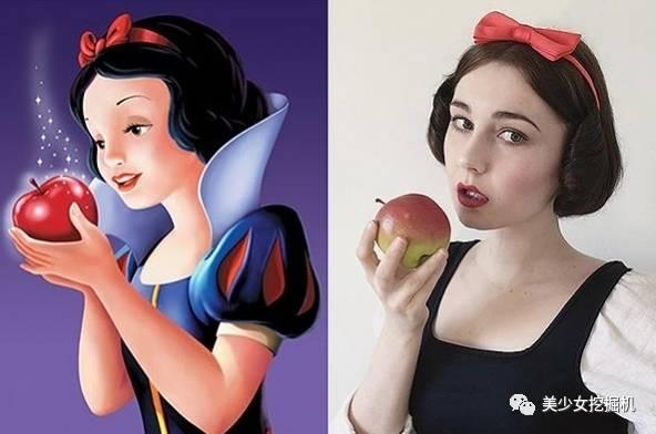 白雪公主.