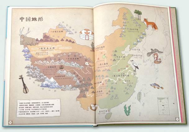 熟知中国地理   《手绘中国历史,地理地图》开团