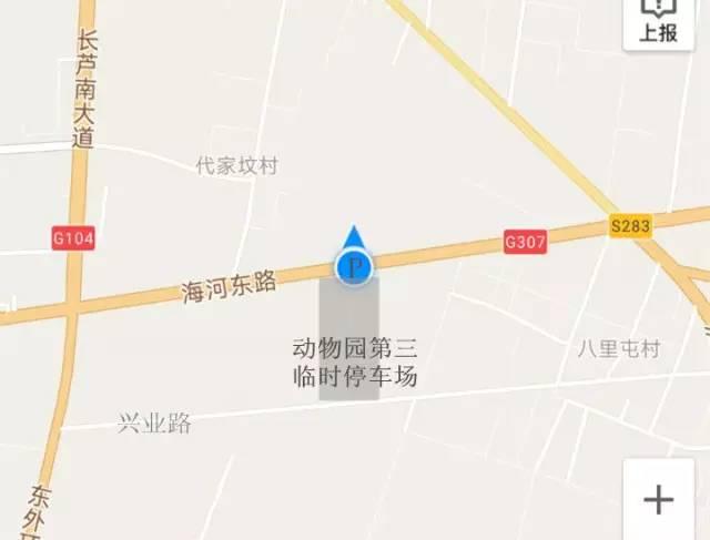 沧州新动物园试营园第一天堵成粥!这些事必须注意