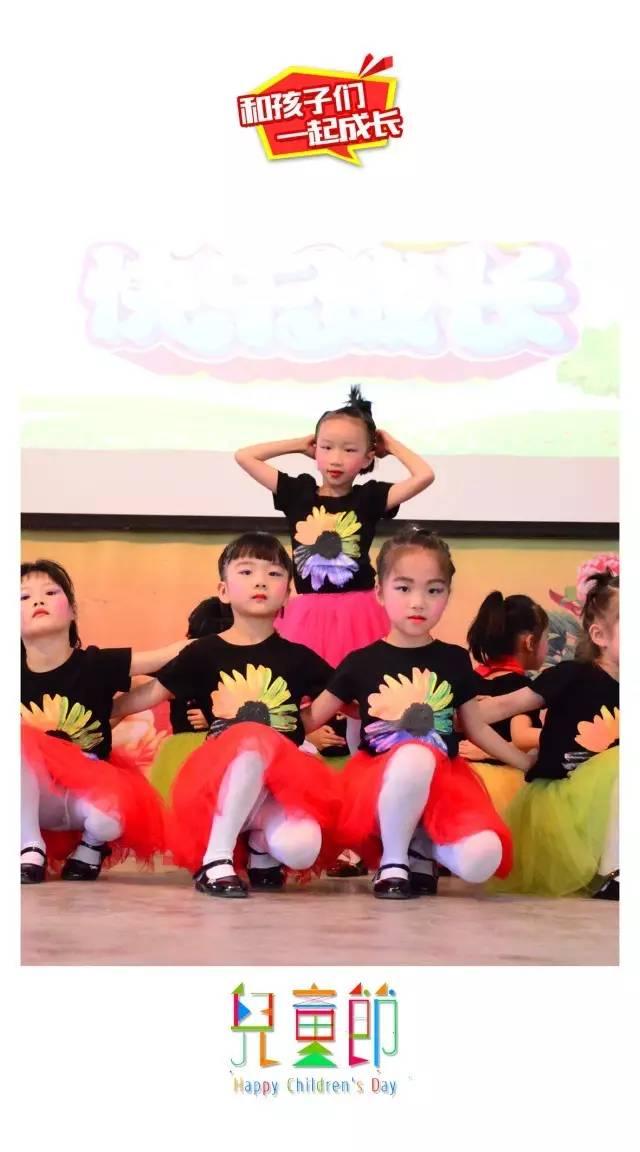 │ 向快乐出发 富田学校小学部六一国际儿童节暨新少先队员入队仪式纪实