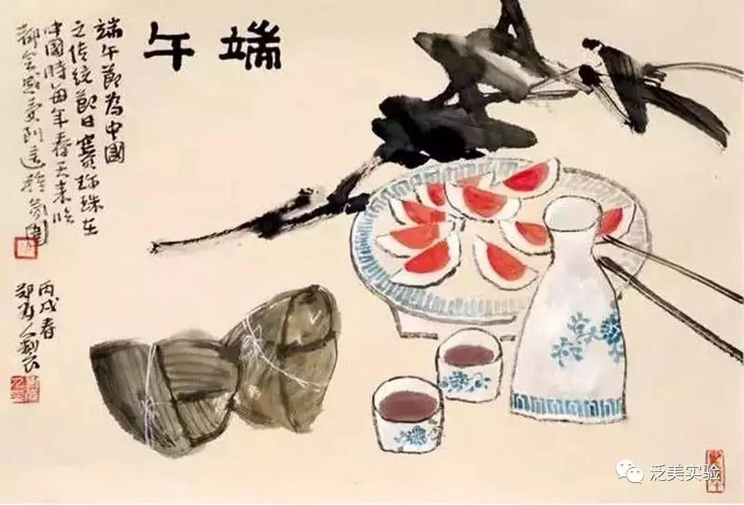 星运播报:端午节12生肖